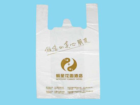 酒店包装袋