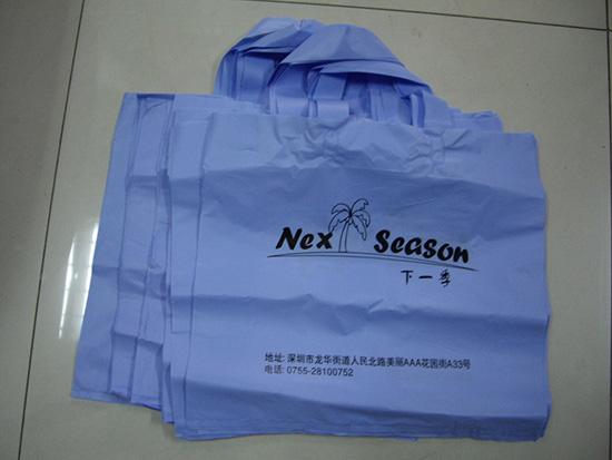 塑料提梁袋